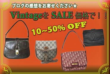 blog-sale