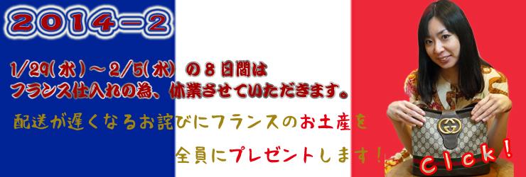 2014-2mai1