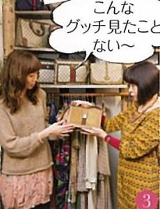 como-yumi