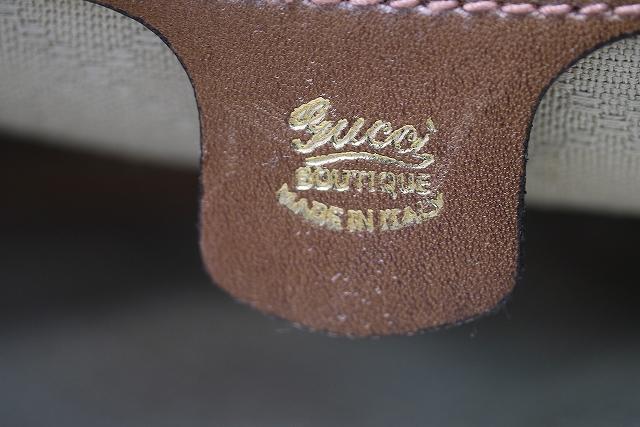 GS-1005C