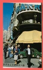 LOEWE-3