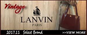 今月のRococoオーナーのお勧めブランドは LANVIN
