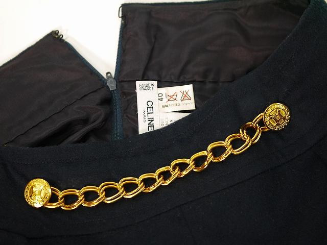 OS-056B