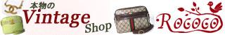 VintageShop-Rococo