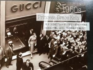 GucciBook1
