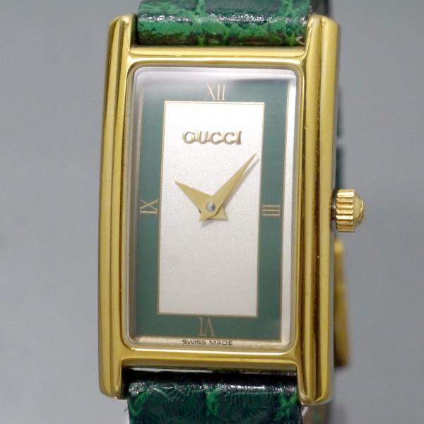 GW-003G