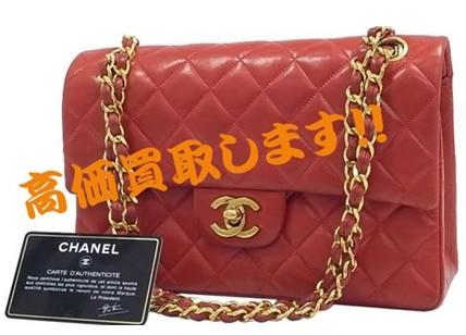 Chanel110