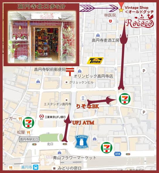 Map2017-1-1