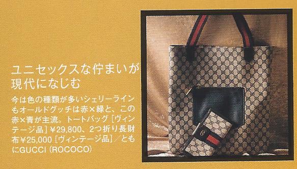 GT-0326N-20