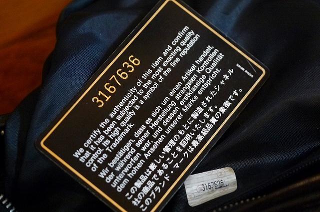 P1340751ss-