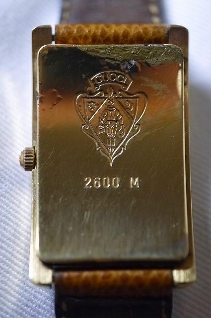 GW-014K