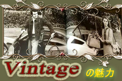 Vintage9