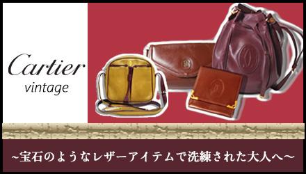 オールドグッチバナー1-のコピー-6