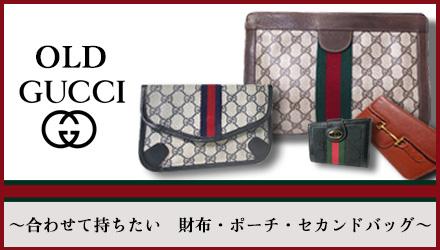 オールドグッチ 財布やポーチ Rococo