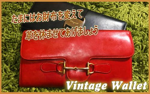 Vintagewallet