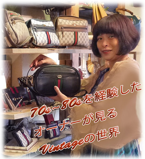yumi-Vintage