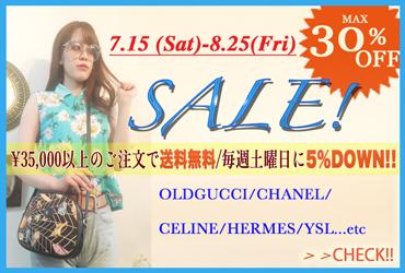 VINTAGE SALE☆MAX30%OFF!