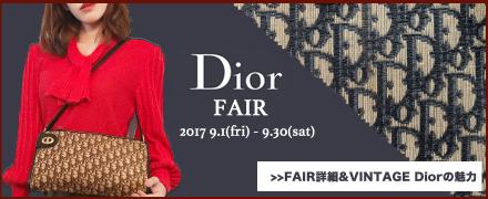 Dior-フェア