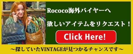 req_banner