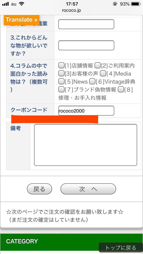 ABC9BD35-48BB-4591-8565-28ECD054E63D