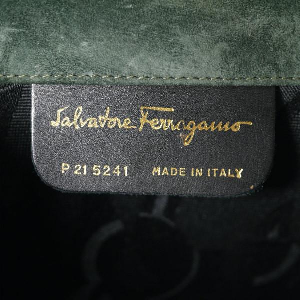FR-067M