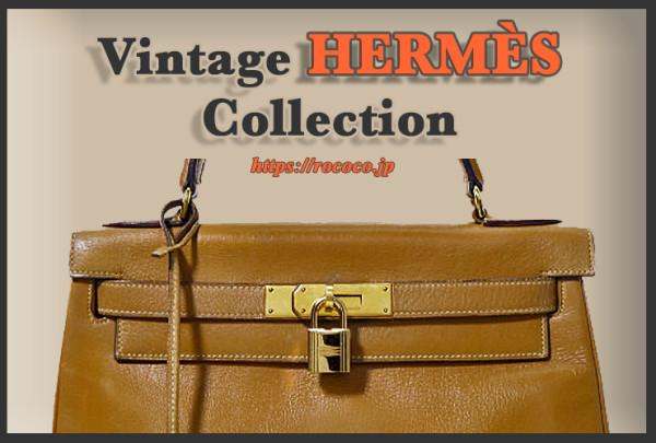 HERMES-FAIR